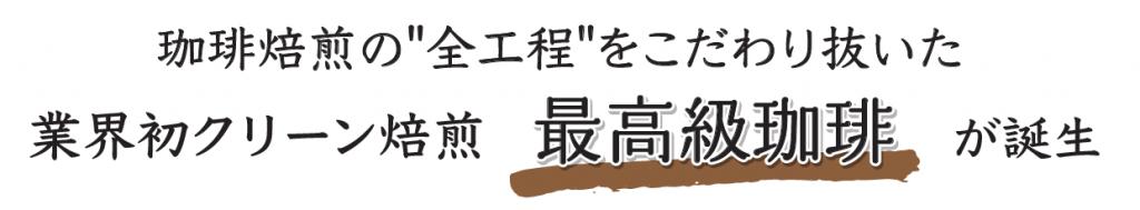 enlop_kodawari